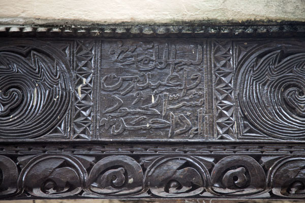 Detail of a carved wooden door | Vielle ville de Moroni | Comores