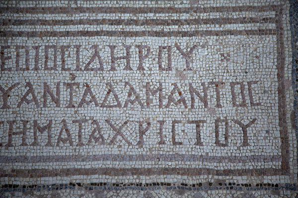 Foto van Detail of a mosaic in Eustolios house, with an early reference to Christ as the new religionKourion - Cyprus