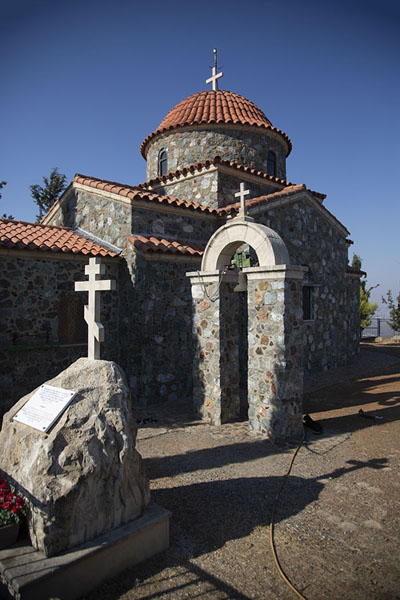Foto van The Church of All Saints of Cyprus, below Stavrovouni MonasteryStavrovouni - Cyprus