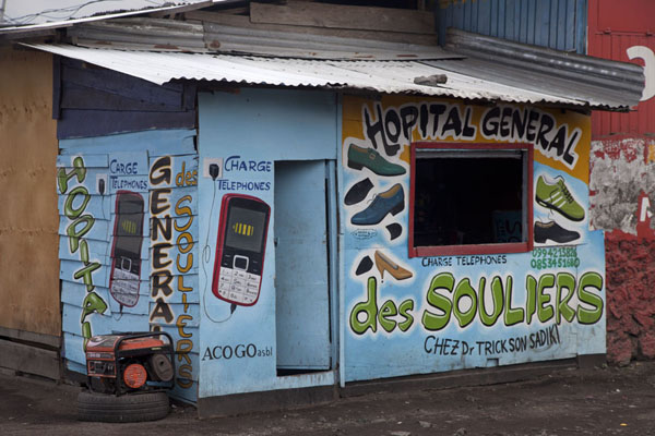One of the many decorated shops in Goma: the General Hospital of Shoes | Goma | Rep. Democratica del Congo