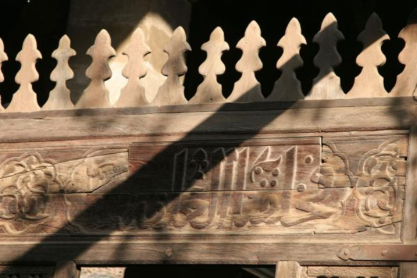 Late afternoon sun shining over a wooden fence with Quranic texts | Al Maridani mosque | Egypt