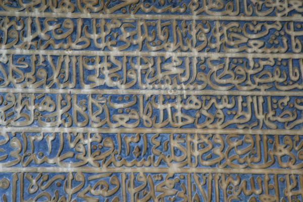 Picture of Quranic verses: detail in the Maridani mosqueCairo - Egypt