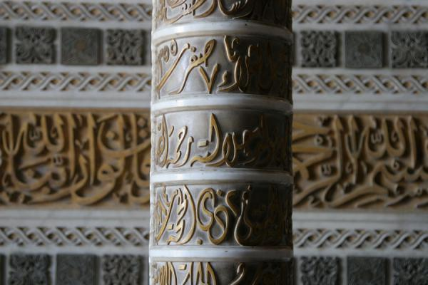 Picture of Ar-Rifai mosque (Egypt): Detail of tomb in ar-Rifai mosque