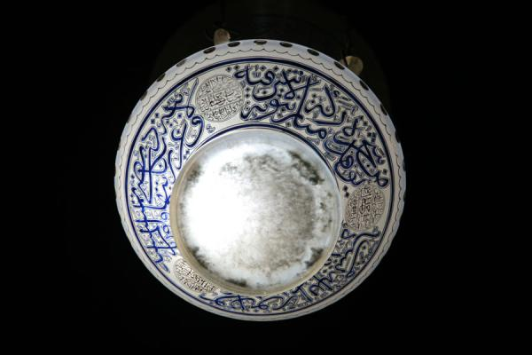 Picture of Ar-Rifai mosque (Egypt): Lamp in ar-Rifai mosque