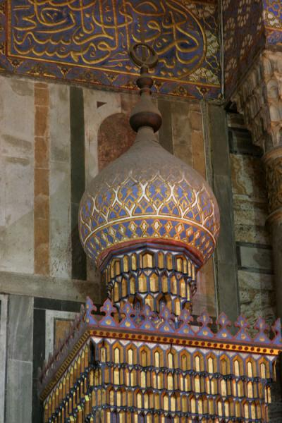 Detail of minbar on the qibla wall of ar-Rifai mosque | Ar-Rifai mosque | Egipto