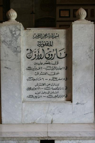 Tomb of Egyptian royalty | Ar-Rifai mosque | 埃及