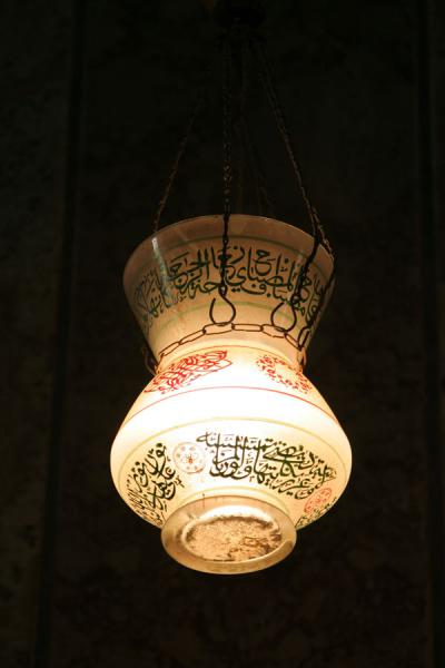 Picture of Ar-Rifai mosque (Egypt): Lamp hanging from the ceiling in ar-Rifai mosque