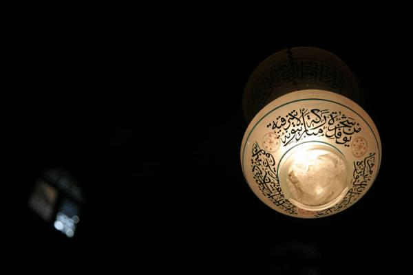 Picture of Quranic verses in calligraphy on lamp in Sultan Hassan mosque - Egypt - Africa