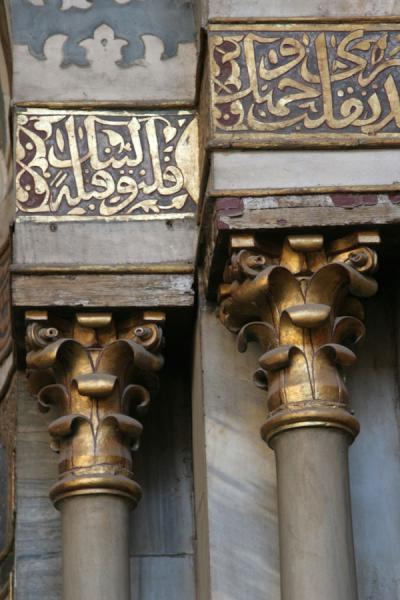 Picture Of Sultan Hassan Mosque (Egypt): Gilded Columns And Calligraphy:  Detail Of