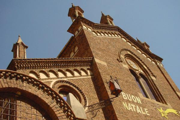 Picture of Eritrean Religions (Eritrea): Asmara: Cathedral seen from below