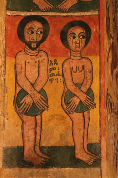 Adam and Eve depicted in mural of Abreha and Atsbeha church | Abreha wa Atsbeha church | Ethiopia