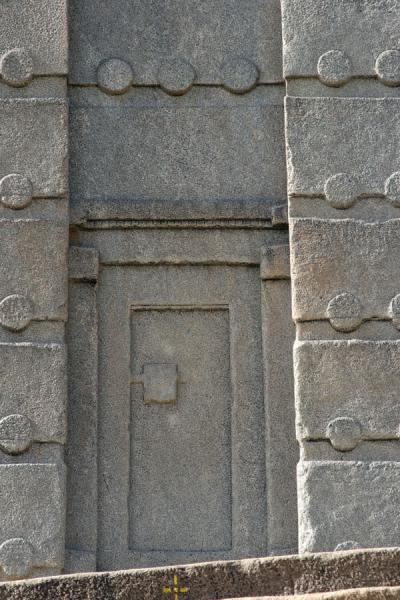 Door carved out in the King Ezana stele | Axum | Ethiopia