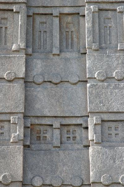 Windows in the stele of King Ezana in Axum | Axum | Ethiopia