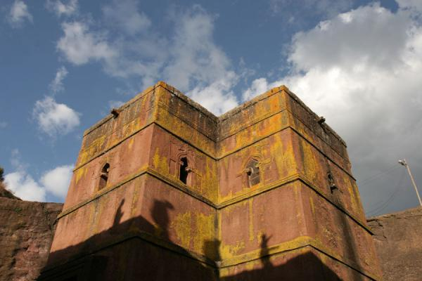 Looking up Bet Giyorgis from below | Bet Giyorgis Church | Ethiopia