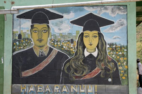 Painting on one of the walls of the school at Koremi | Koremi | l'Ethiopie