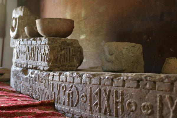 Picture of Yeha (Ethiopia): Stone slabs engraved with ancient writing at Yeha