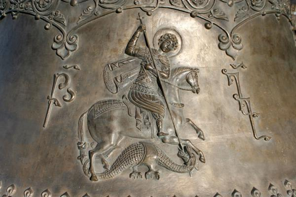 Close-up of bell of Sveti-Tshkoveli cathedral with St George and the dragon | Sveti-Tshkoveli Cathedral | Georgia