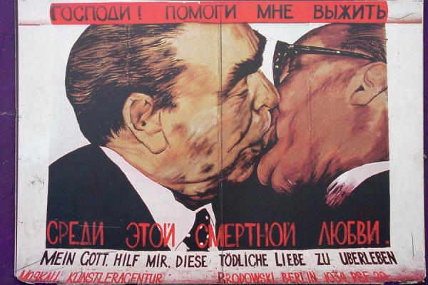 The Kiss of Death between Brezhnev and Honecker (Dimitrij Vrubel, Soviet Union) | East Side Gallery | Germany
