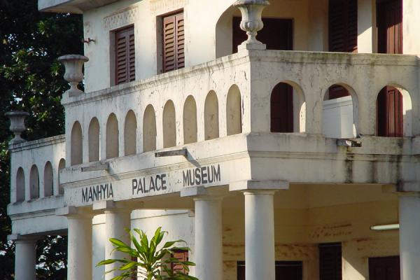Manhyia Palace | Kumasi | Ghana
