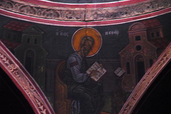One of the saints depicted on a ceiling | Athens Monasteries | Greece