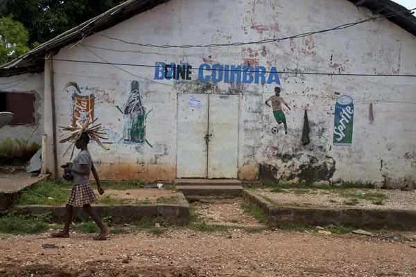 The cinema of Bubaque | Ile Bubaque | Guinée-Bissau