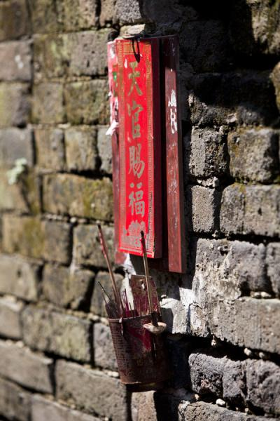 Picture of Lung Yeuk Tau Heritage Trail (Hong Kong): Red wooden decoration on a wall in Tung Kok Wai