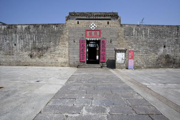 Entrance gate to the walled city of San Wai | Lung Yeuk Tau Heritage Trail | Hong Kong