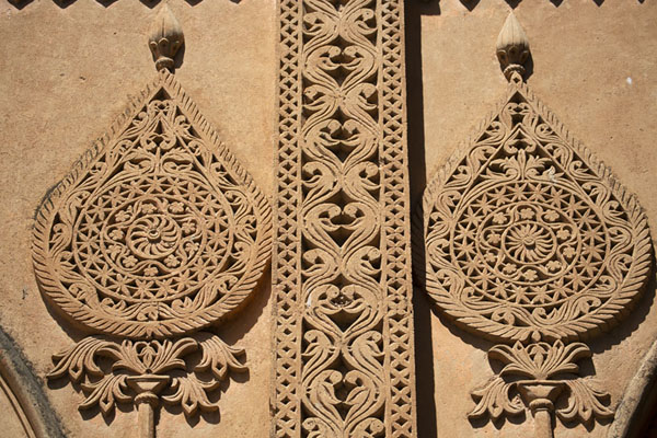 Picture of Carved decorations embellishing Delhi Gate, the entrance to Bangalore Fort - India - Asia
