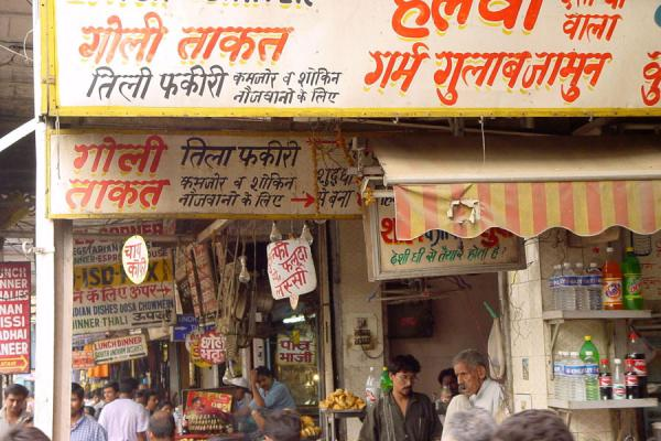 Some of the signs above the stalls and shops | Chandni Chowk | India