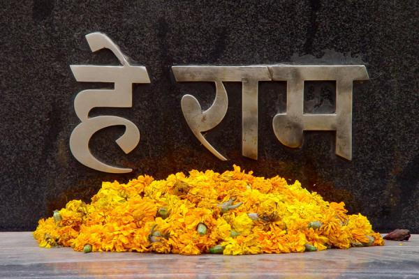 Last words of Gandhi written on his memorial site | Gandhi Memorial | India