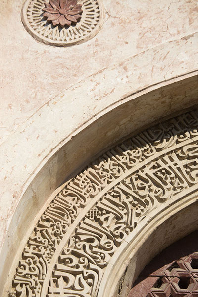 Photo de Close-up of calligraphy in the mausoleum of Firoz Shah TughlaqHauz Khas - Inde