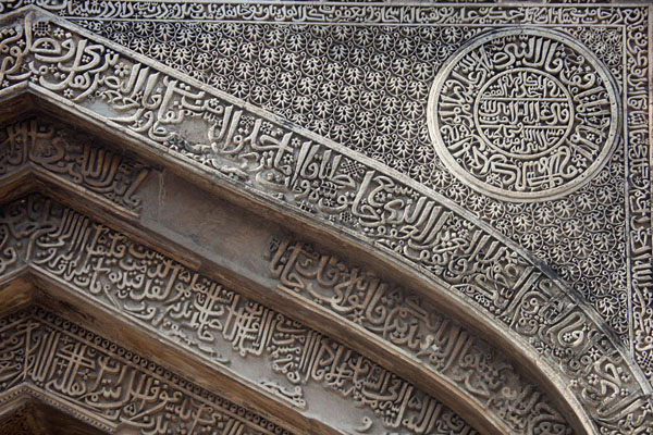 Detail of the exterior of Bara Gumbad mosque | Lodi Gardens | India