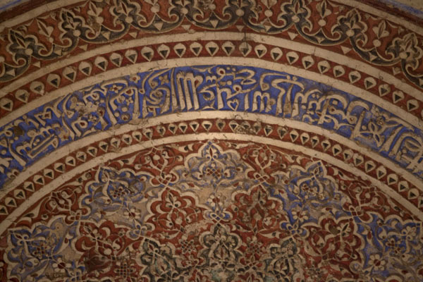 Close-up of calligraphy on the ceiling of the tomb of Muhammad Shah | Lodi Gardens | India
