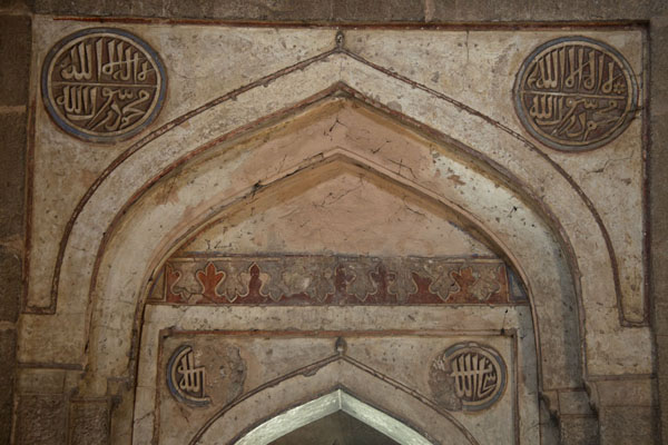Detail of the interior of the tomb of Muhammad Shah | Lodi Gardens | India
