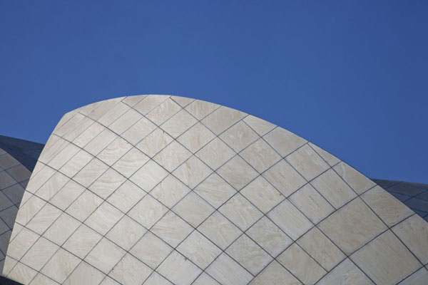 One of the petals of the Lotus Temple | Temple du Lotus | Inde