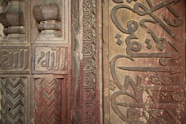 Columns decorated with carved Arabic calligraphy: detail of Jamali Kamali mosquie | Mehrauli Archaeological Park | India