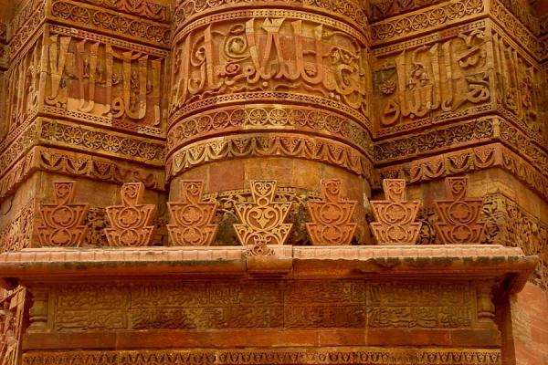 Part of the calligraphy of the Qutab Minar | Qutab Minar | India