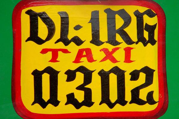Picture of Delhi rickshaws (India): Number plate of rickshaw, New Delhi