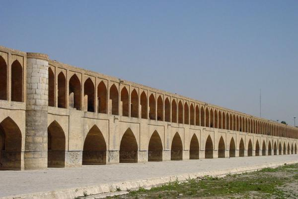 Picture of Esfahan Bridges