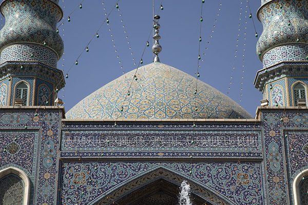Turquoise dome and minarets in one of the courtyards of the mausoleum complex | Hazrat-e Masumeh | Iran