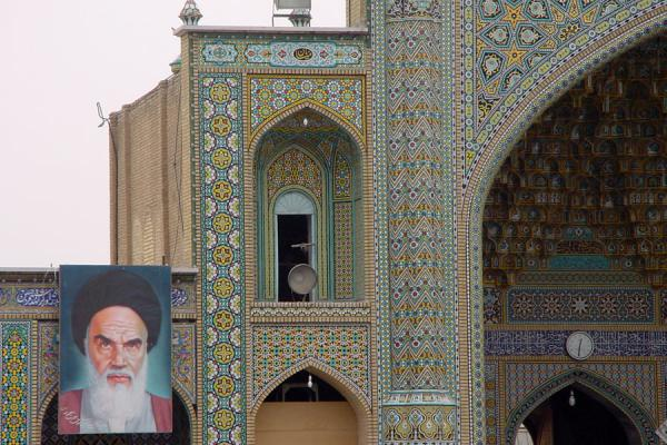 Khomeini overlooking the square | Hazrat e Mazumeh | Iran