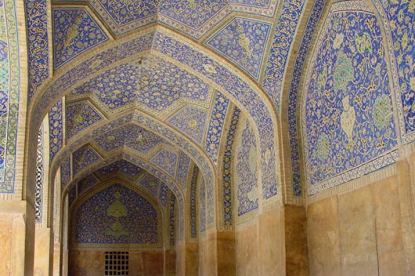Portals | Masjed e Emam | Iran