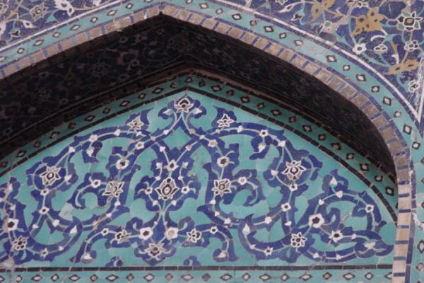 Picture of Masjed e Jame (Iran): Detail of Masjed e Jame mosque - Esfahan