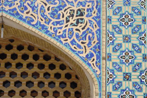 Picture of Masjed e Jame (Iran): Masjed e Jame mosque - Esfahan