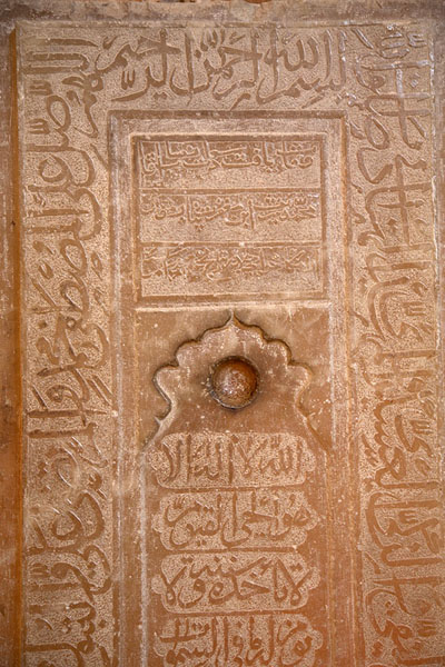 Foto di Looking through almost transparent marble with intricate calligraphic decorationsSoltaniyeh - Iran