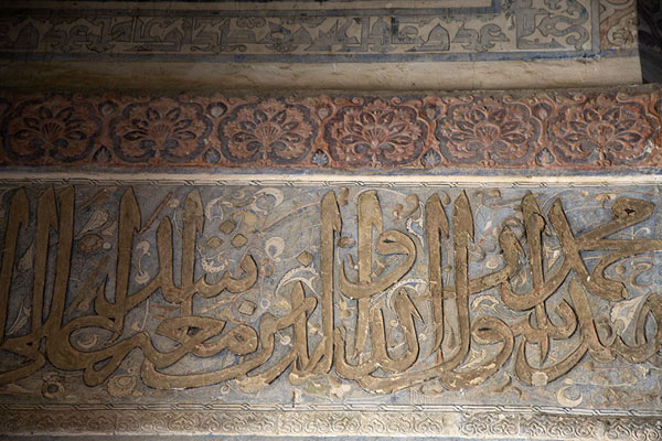 Detail of calligraphy inside the mausoleum | Oljeitu Mausoleum | 伊朗
