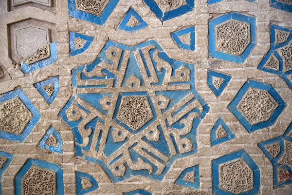 Foto di Close-up of decorated wall inside the mausoleumSoltaniyeh - Iran
