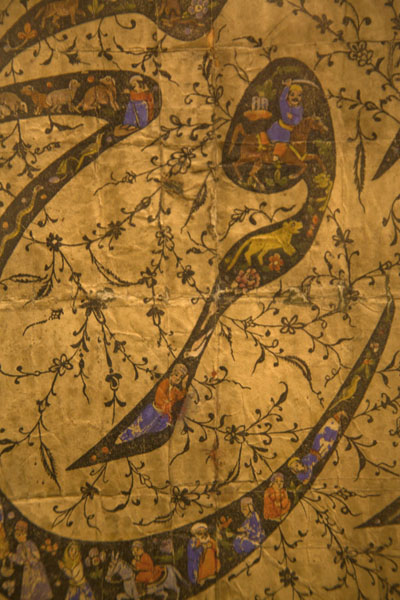 Close-up of a richly decorated piece of calligraphy | Sa'd Abad Museum Complex | Iran