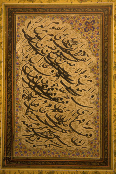 Foto van One of the many examples of calligraphy in the Mir Emad Calligraphy MuseumTeheran - Iran