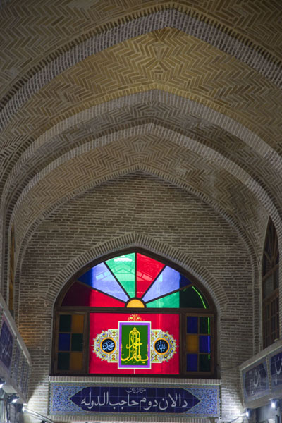 Picture of Arched corridor in the bazarTehran - Iran